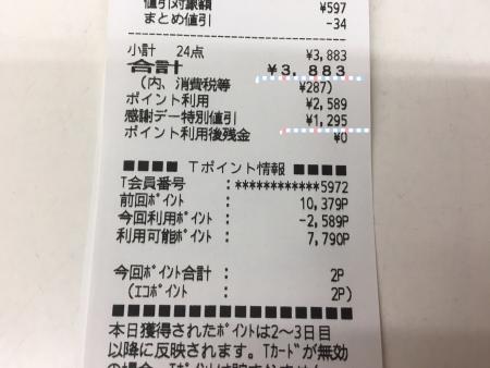 20170221191148f49.jpg