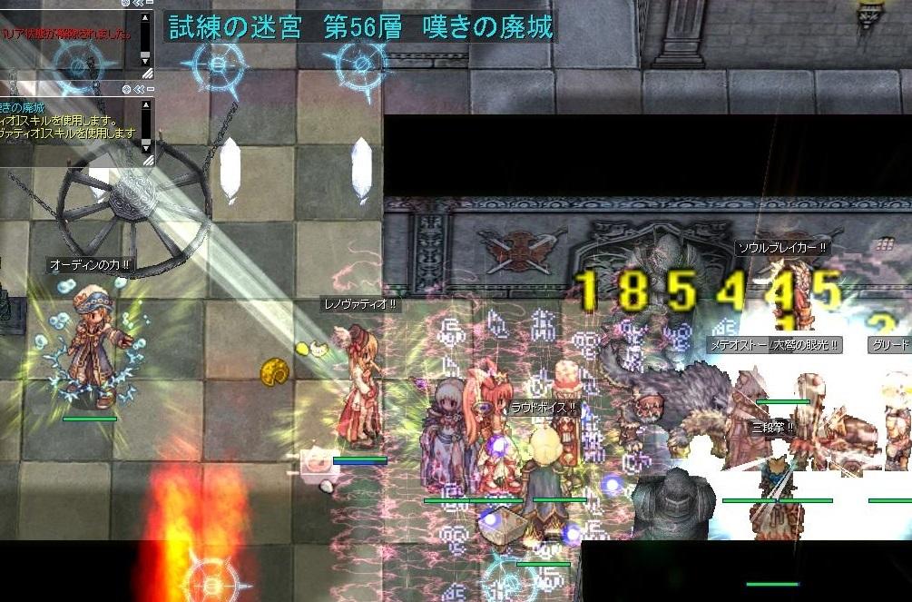 yu-na249.jpg