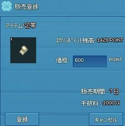 2017y04m06d_231405448.jpg