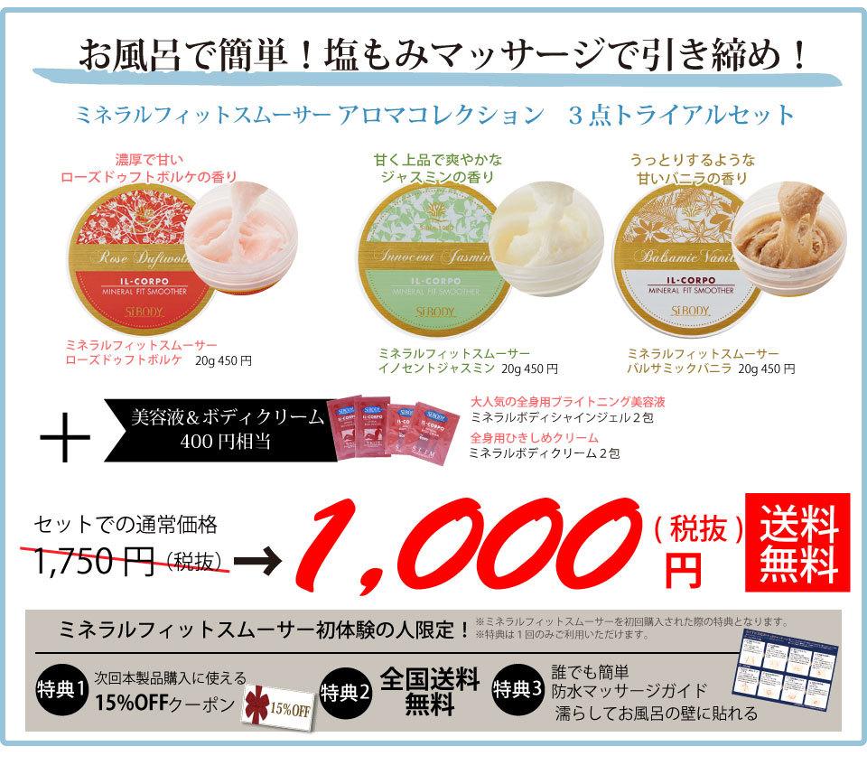summary_yakuji.jpg
