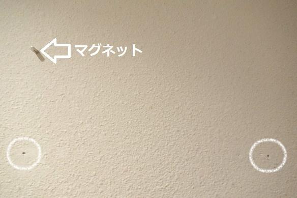 トイレ・IKEA棚付け②