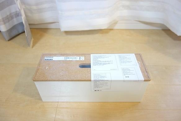 IKEA・KVISSLE ケーブルマネジメントボックス②