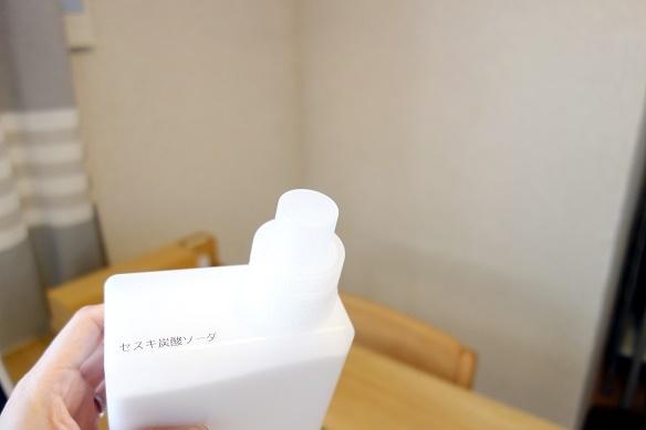 無印・入浴剤・バスソルト用詰替容器③
