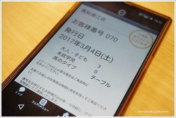 DSC07901.jpg