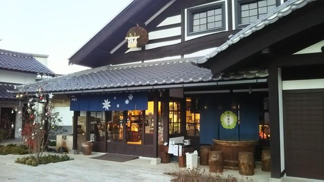 12月10日 大雪渓酒造