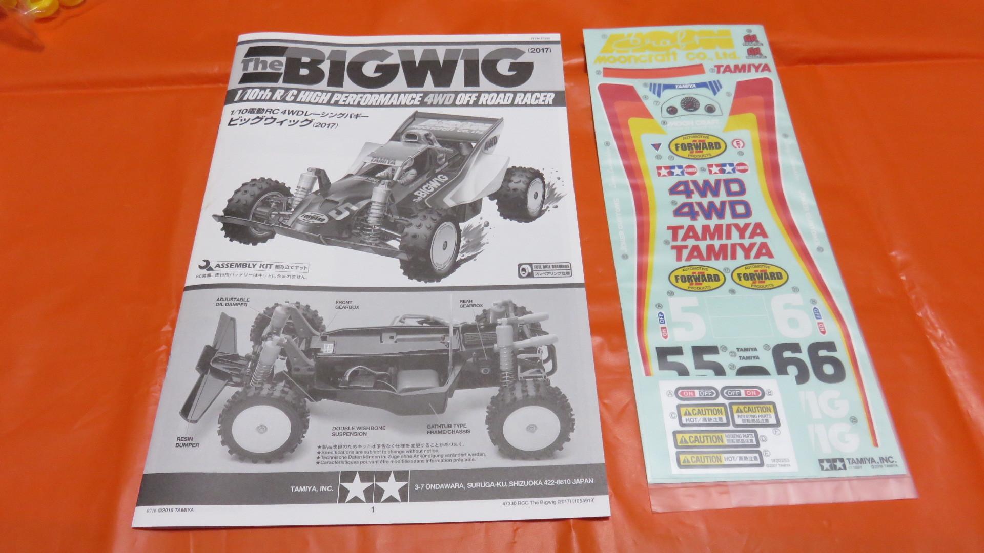 BIG WIG8