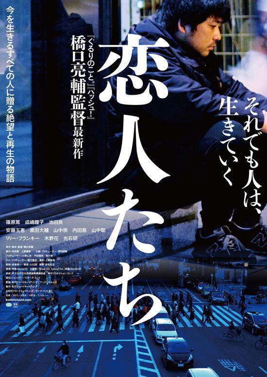 No1320 『恋人たち』