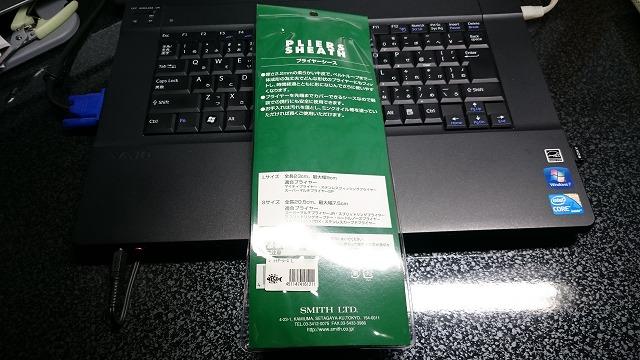 DSC_0387RSZ_20170214134430d59.jpg