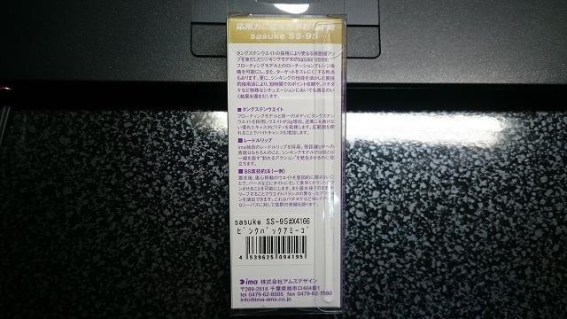 DSC_0970RSZ.jpg