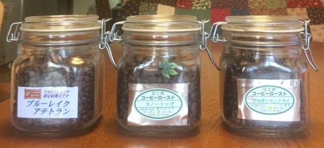 平成29年04月27日今週のコーヒー豆写真