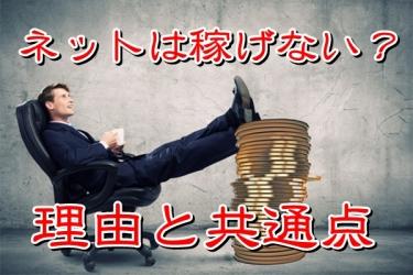 trend-ksegenai-eye.jpg