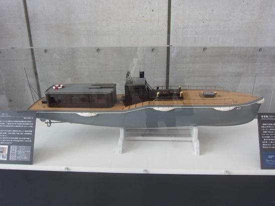15m長官艇