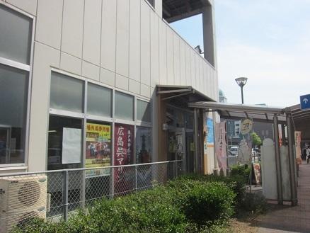 呉ミュージアム近くのお土産屋