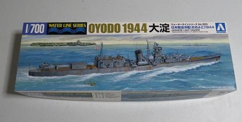 アオシマ製大淀1944