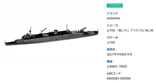 大鯨新発売発表