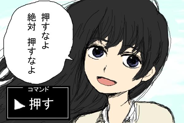 日本 人 童顔