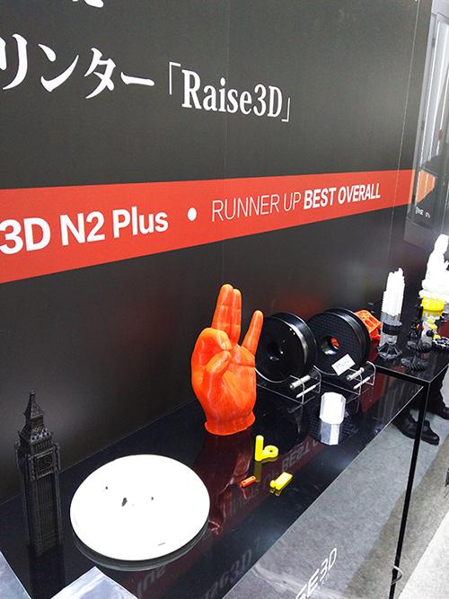3DPrinting2017 005