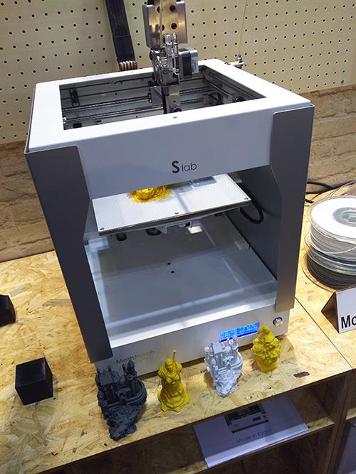 3DPrinting2017 002