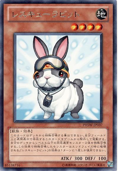 card100001814_1.jpg