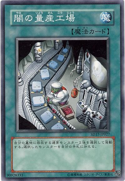 card73705554_1.jpg