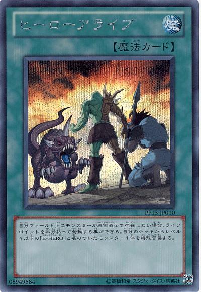 card73715180_1.jpg