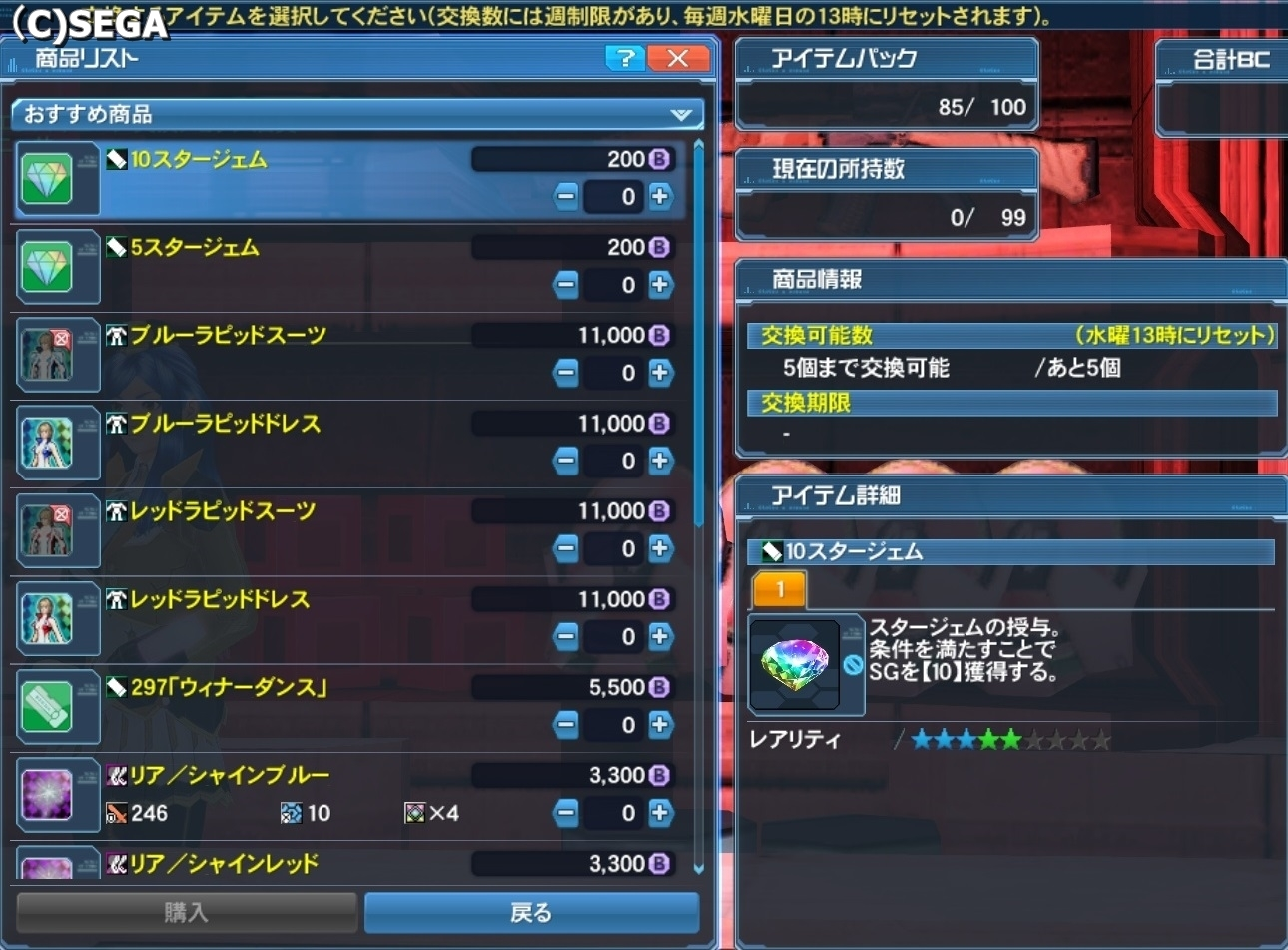 2_201703101952523ec.jpg