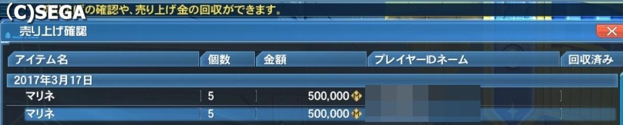 5_201703181908051dc.jpg