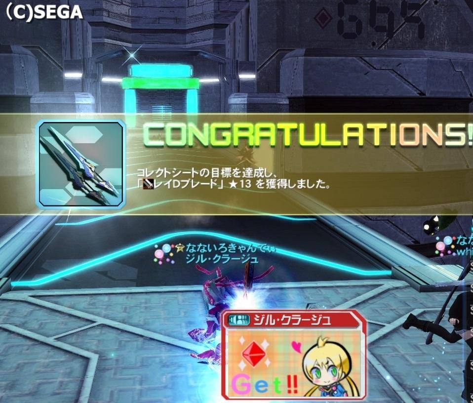 6_20170303200544f26.jpg