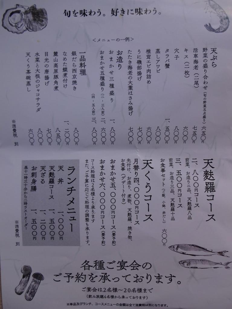 DSC01455_9558.jpg
