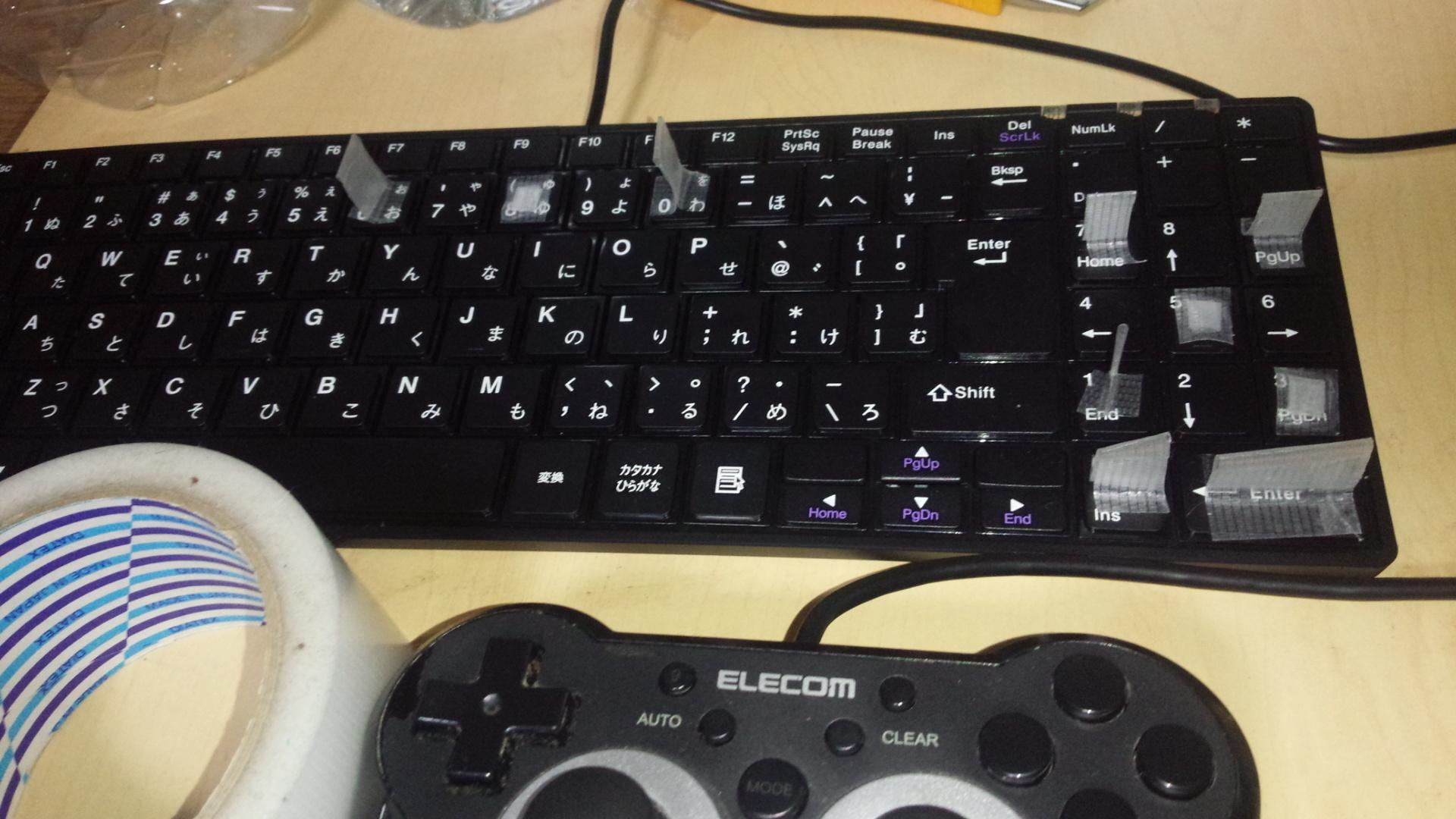 購入したキーボードとテープを貼ってみた