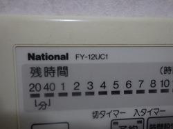 RIMG5821.jpg