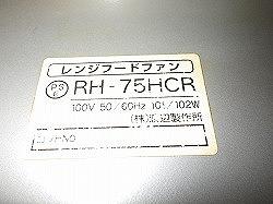 RIMG6651.jpg