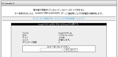 2017-03-12_144654.jpg