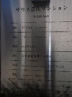 DSCF7713 (149x200)