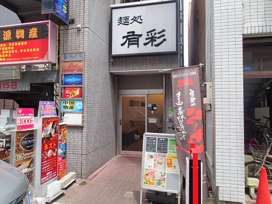 201404arisa-nishikawaguchi.jpg