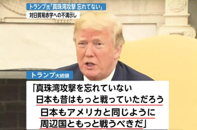 fnn_news201808.jpg