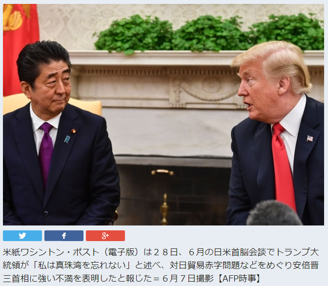 jiji_news201808.jpg