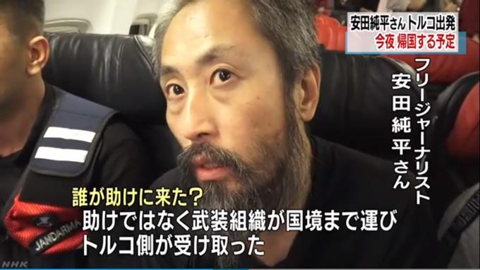 日本に向かう機内で拘束について語る安田純平さん