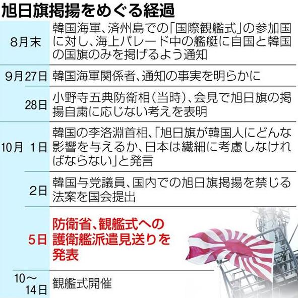 kyokujitsu_zak001.jpg