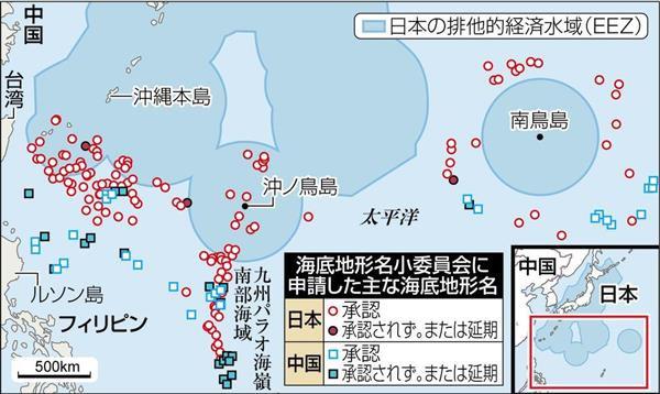 日本と中国の海底地形名
