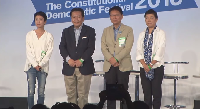 蓮舫副代表、枝野幸男代表、長妻昭代表代行、辻元清美政調会長がトークイベント