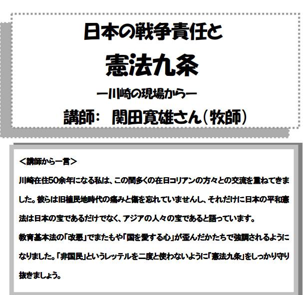 sekida_kawasaki02.jpg