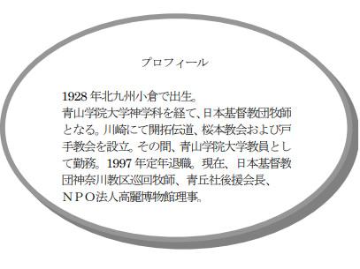 sekida_kawasaki03.jpg