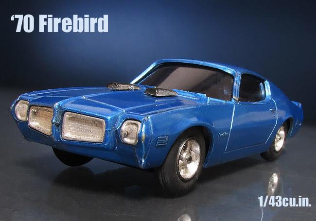 EIDAI_70_Firebird_01.jpg