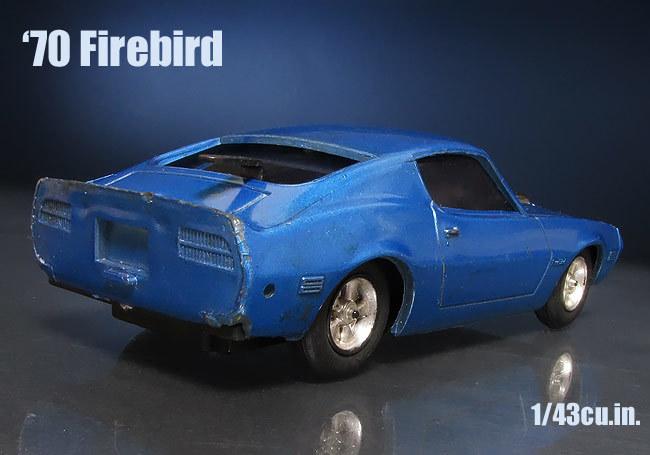 EIDAI_70_Firebird_02.jpg