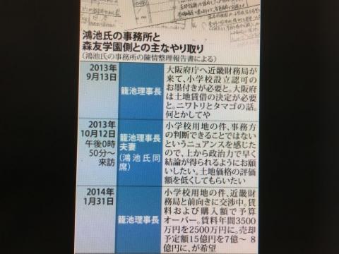 2017-03-03_03-09-04.jpg