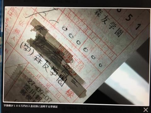 2017-03-18_18-49-52.jpg