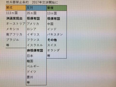 2017-04-02_03-10-50.jpg