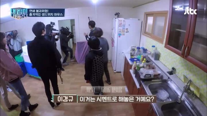JTBC我が家-1_000011399のコピー