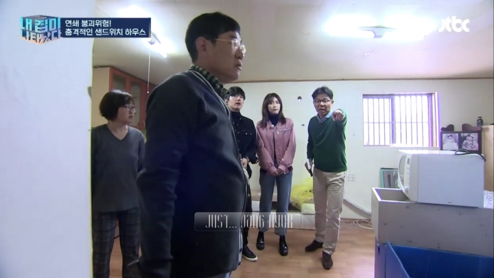 JTBC我が家-1_000047072のコピー